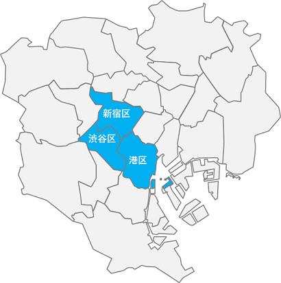 東京都港区渋谷区新宿区に特化した公認会計士・税理士